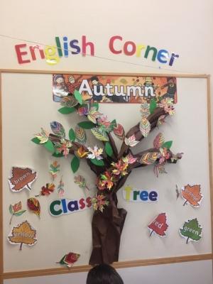 An autumn tree in 1b.